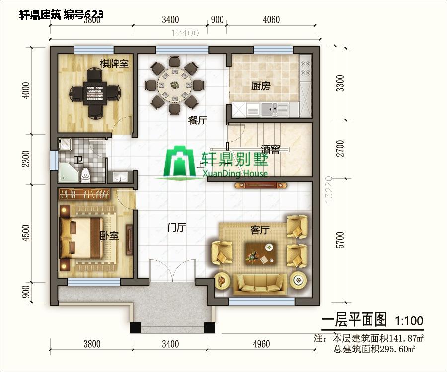 二层田园风格自建别墅设计施工图5.jpg