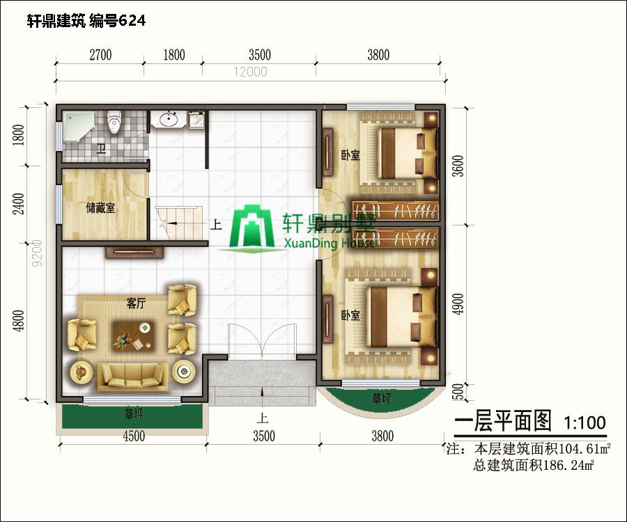 新农村时尚二层小别墅设计图5.jpg