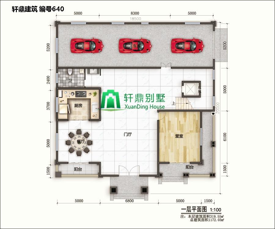 高端四层别墅设计图5.jpg